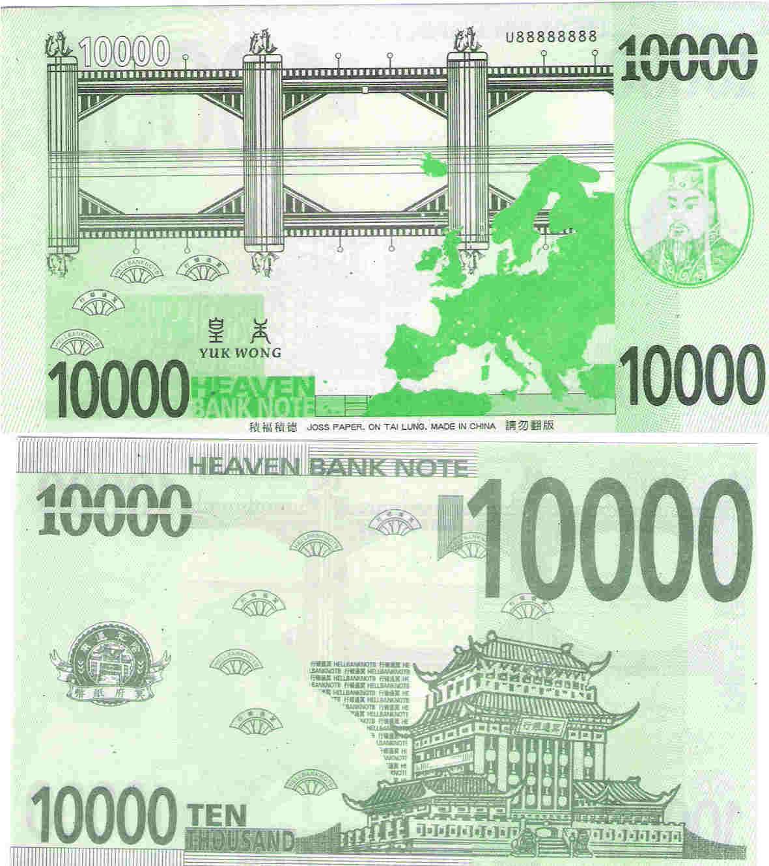 for Emprunter 300 000 euros